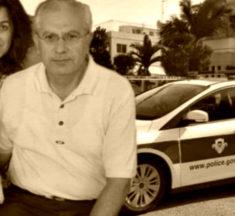 Τραγικός επίλογος στο φρικτό διπλό έγκλημα της Κύπρου!