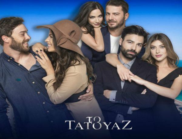 Στην εντατική αγαπημένος Κύπριος ηθοποιός του Τατουάζ!